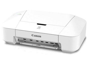 Canon PIXMA iP2870 Driver Free Download